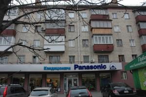 Квартира Воздухофлотский просп., 7, Киев, Z-763561 - Фото2