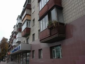 Квартира Воздухофлотский просп., 7, Киев, Z-763561 - Фото3