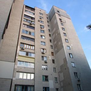Квартира Радченка П., 8, Київ, Z-407736 - Фото