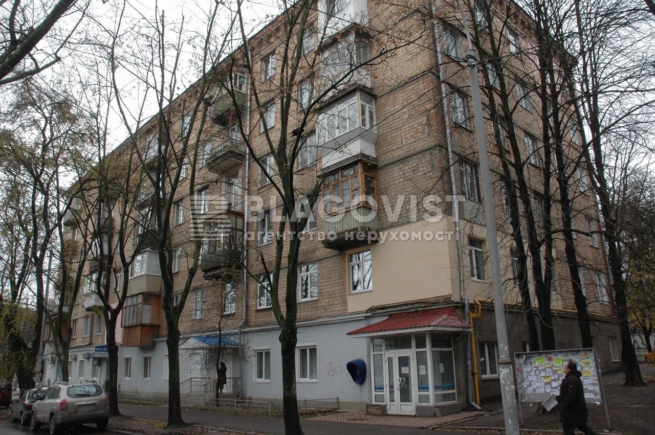 Квартира F-7728, Искровская, 1, Киев - Фото 1