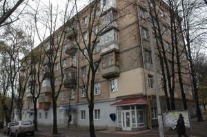 Квартира Іскрівська, 1, Київ, F-7728 - Фото1