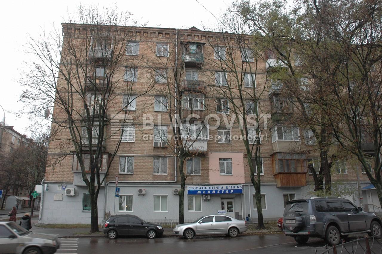 Квартира F-7728, Искровская, 1, Киев - Фото 2
