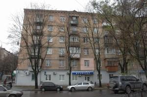 Нежилое помещение, Искровская, Киев, R-29025 - Фото3