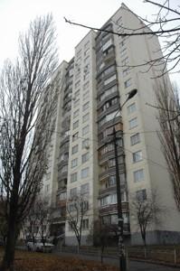 Квартира Липкивского Василия (Урицкого), 24, Киев, D-35529 - Фото 18