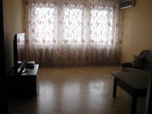 Квартира Бажана Миколи просп., 12, Київ, R-1585 - Фото 4