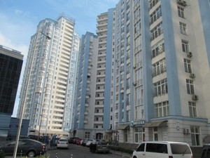 Apartment Dniprovska nab., 26г, Kyiv, M-37230 - Photo