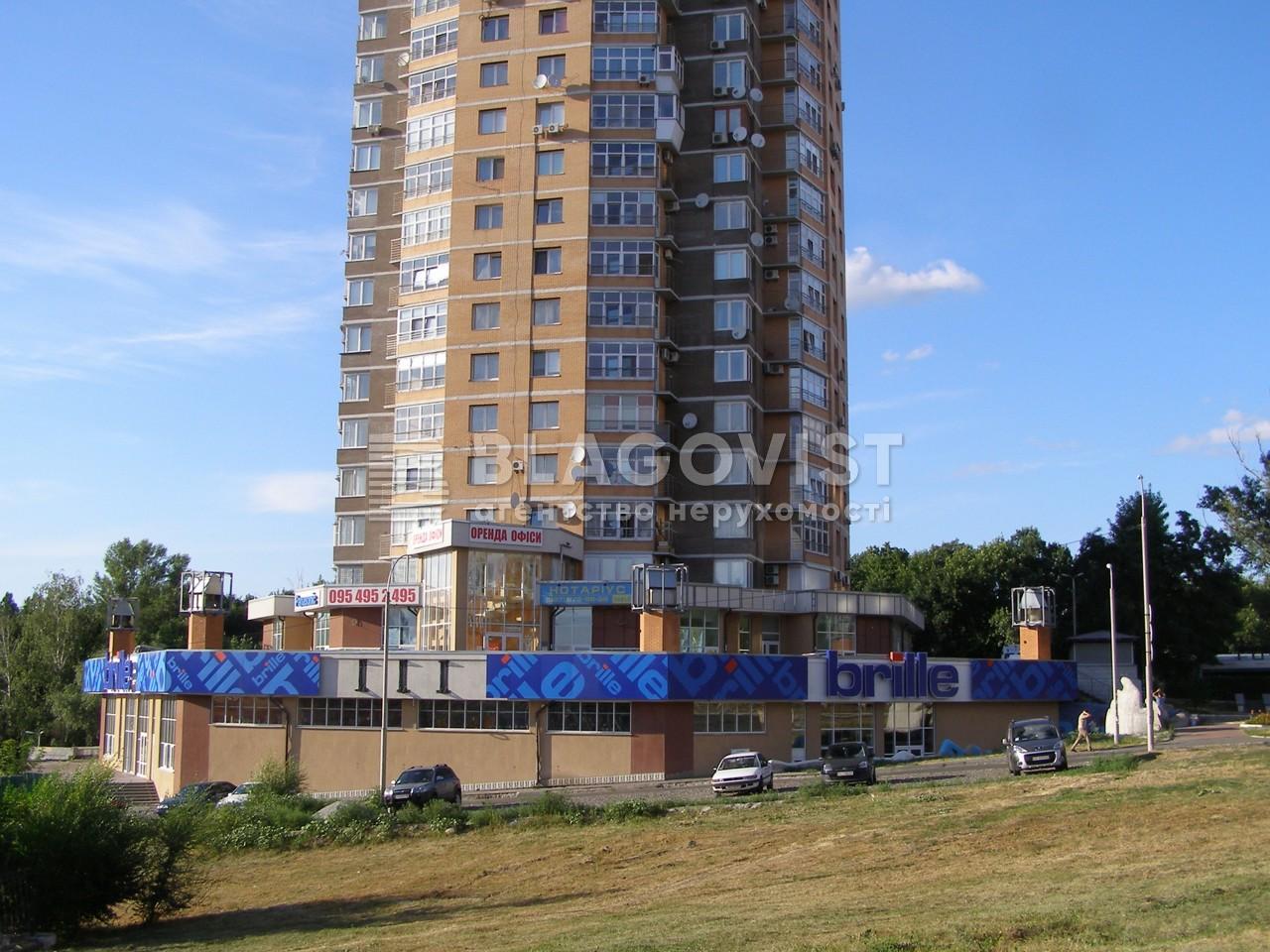 Квартира E-35798, Чоколовский бул., 42а, Киев - Фото 3