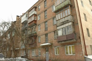 non-residential premises, Golosiivskyi avenue (40-richchia Zhovtnia avenue), Kyiv, I-5273 - Photo3