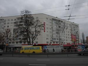 Квартира Чоколовский бул., 19, Киев, Z-1008259 - Фото