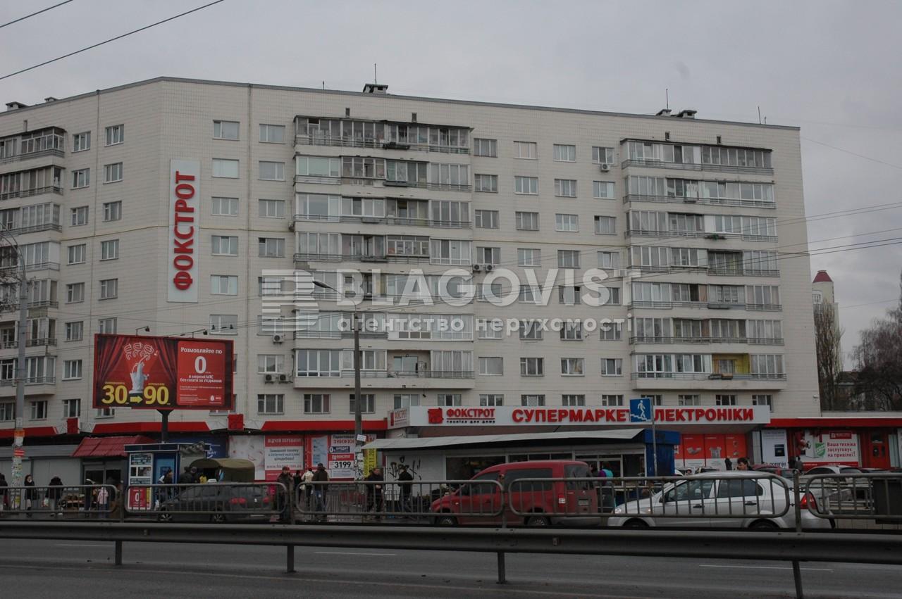Квартира A-106255, Чоколовский бул., 19, Киев - Фото 2