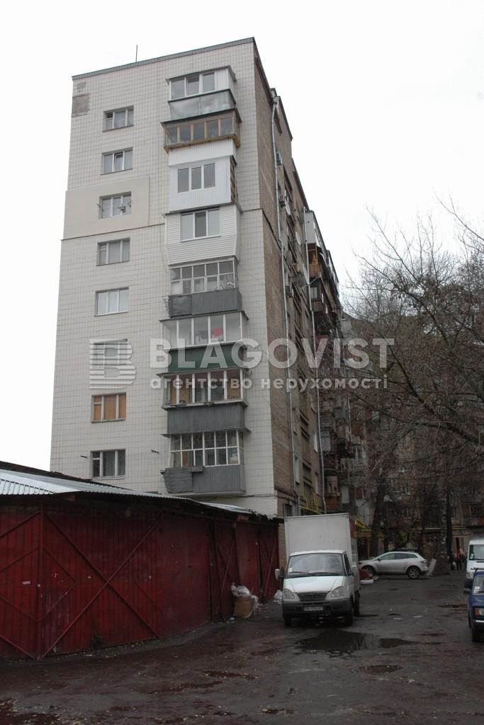 Квартира A-106255, Чоколовский бул., 19, Киев - Фото 3