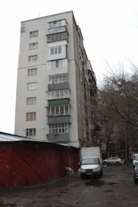 Квартира Чоколівський бул., 19, Київ, A-106255 - Фото 20