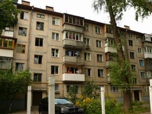 Квартира Стражеско Академика, 3, Киев, Z-1419190 - Фото2