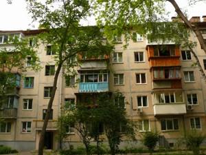 Квартира Стражеско Академика, 3, Киев, Z-1419190 - Фото3