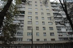 Квартира Богдановская, 4, Киев, Z-91663 - Фото2