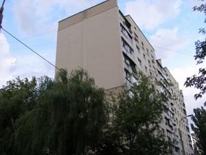 Квартира Богданівська, 4, Київ, Z-548036 - Фото