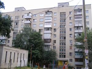 Квартира Богдановская, 4, Киев, Z-548036 - Фото 10