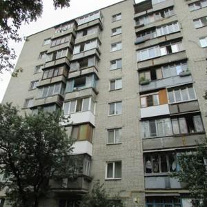 Квартира F-43604, Гетьмана Вадима (Індустріальна), 22б, Київ - Фото 2