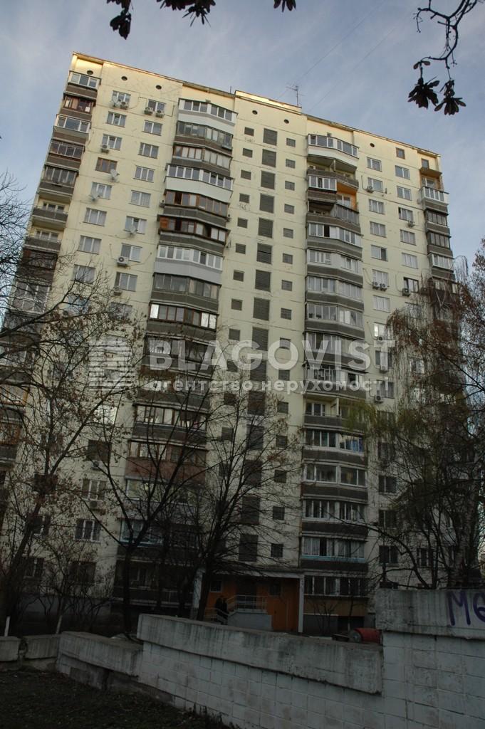 Квартира Z-714653, Патриарха Скрипника (Островского Николая), 11, Киев - Фото 1
