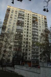 Квартира Патриарха Скрипника (Островского Николая), 11, Киев, Z-714653 - Фото