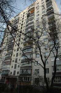 Квартира Z-714653, Патриарха Скрипника (Островского Николая), 11, Киев - Фото 2
