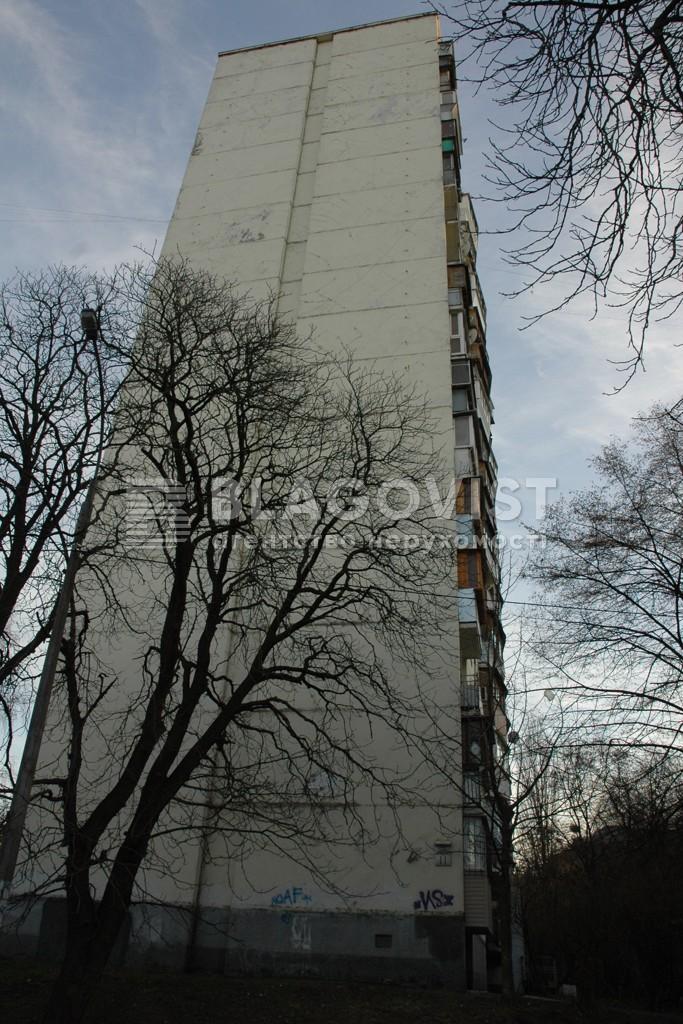Квартира Z-714653, Патриарха Скрипника (Островского Николая), 11, Киев - Фото 3