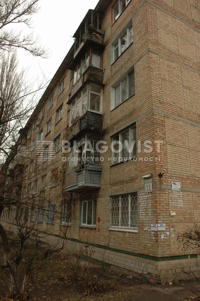 Квартира A-112274, Депутатская, 32, Киев - Фото 1