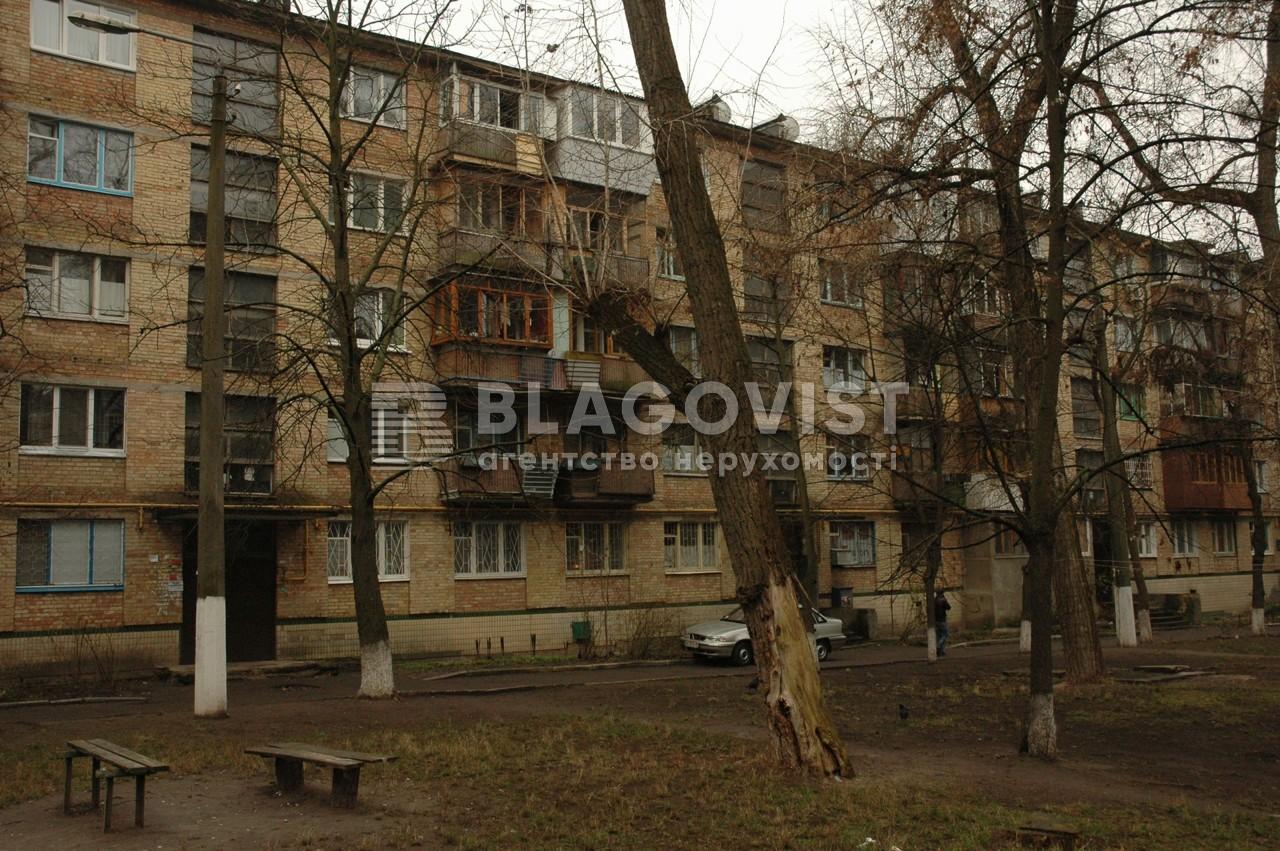 Квартира A-112274, Депутатская, 32, Киев - Фото 2