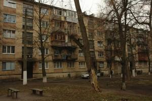 Квартира Депутатська, 32, Київ, Z-576260 - Фото2