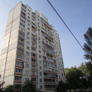 Квартира Гавела Вацлава бульв. (Лепсе Івана), 38в, Київ, R-6125 - Фото1