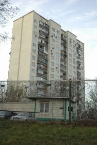 Квартира Патриарха Скрипника (Островского Николая), 7, Киев, Z-67968 - Фото