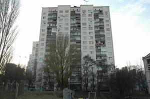 Квартира Патриарха Скрипника (Островского Николая), 7, Киев, Z-67968 - Фото3