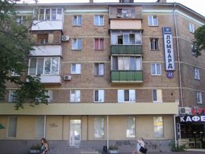 Квартира A-106922, Чоколовский бул., 21, Киев - Фото 1