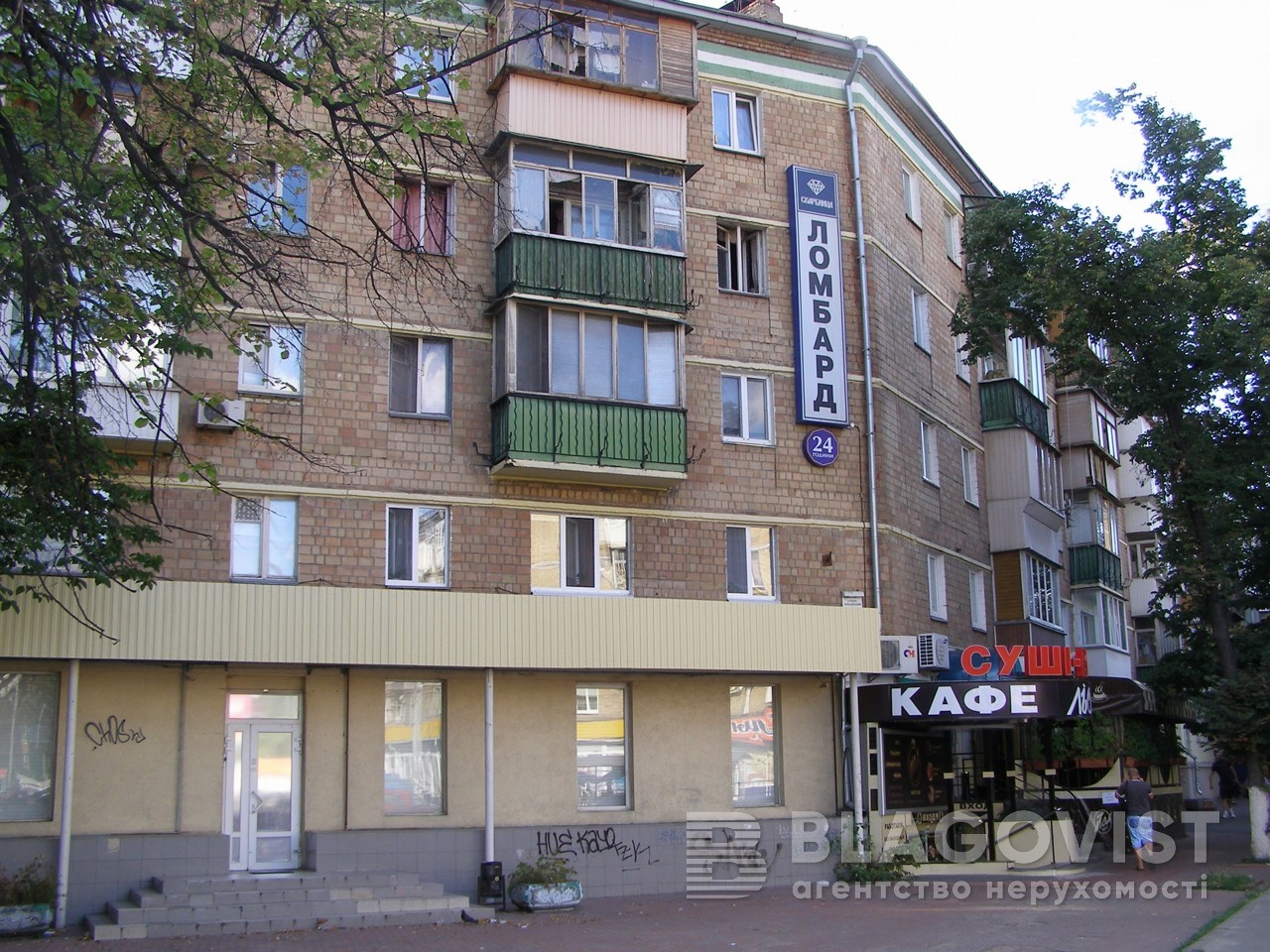 Квартира A-106922, Чоколовский бул., 21, Киев - Фото 2