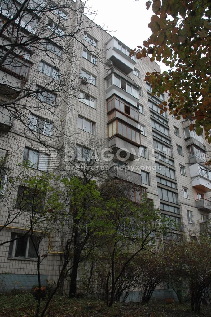 Квартира C-109289, Антонова Авиаконструктора, 9, Киев - Фото 1