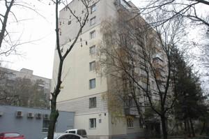 Квартира C-109289, Антонова Авиаконструктора, 9, Киев - Фото 3