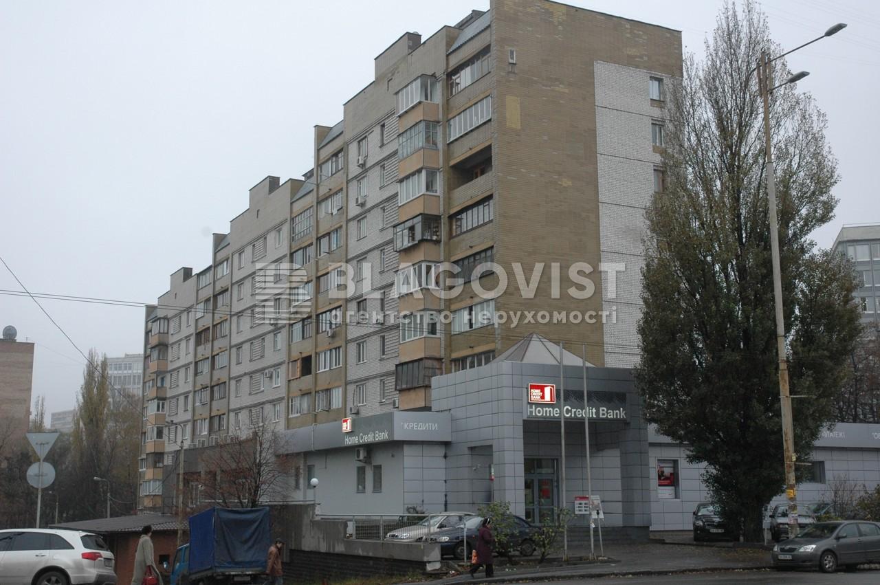 Квартира A-100432, Липківського Василя (Урицького), 35а, Київ - Фото 1