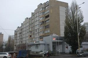 Квартира Липкивского Василия (Урицкого), 35а, Киев, A-100432 - Фото 1