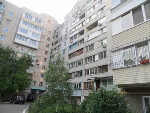Квартира Лесная, 20а, Коцюбинское, M-33178 - Фото1