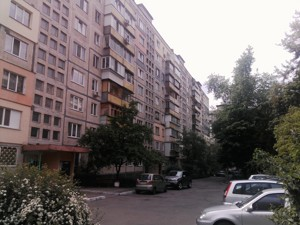 Квартира Митрополита Андрея Шептицкого (Луначарского), 24в, Киев, F-39568 - Фото