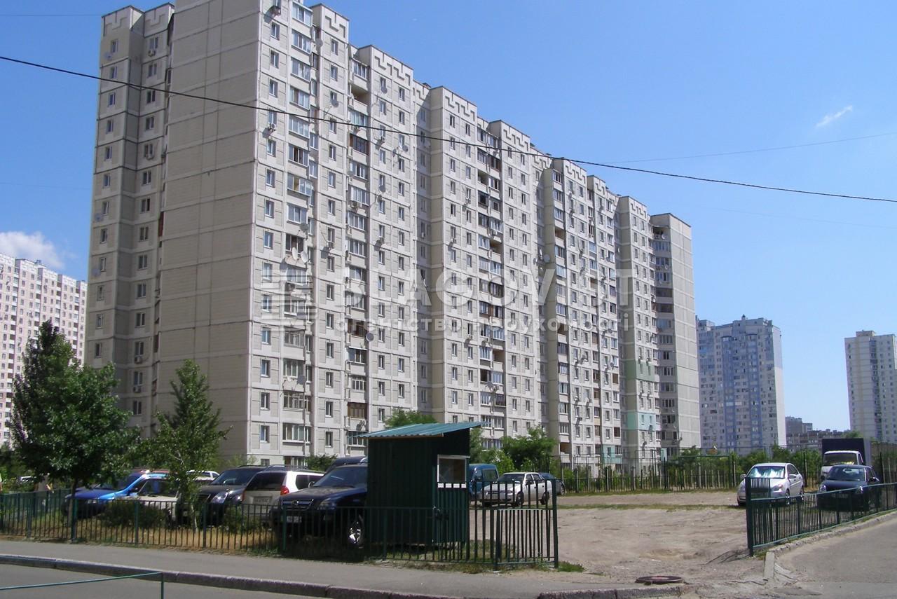 Квартира E-39471, Григоренка П.просп., 1а, Київ - Фото 2