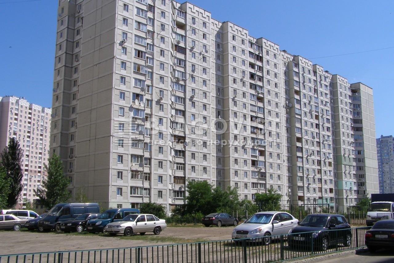 Квартира E-39471, Григоренка П.просп., 1а, Київ - Фото 1