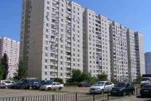 Квартира Григоренка П.просп., 1а, Київ, A-109269 - Фото