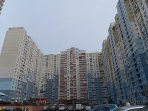 Квартира Данькевича К., 8, Київ, Z-690042 - Фото2