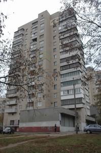Квартира Воздухофлотский просп., 15, Киев, Z-663014 - Фото