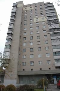 Квартира Воздухофлотский просп., 15, Киев, C-103672 - Фото2
