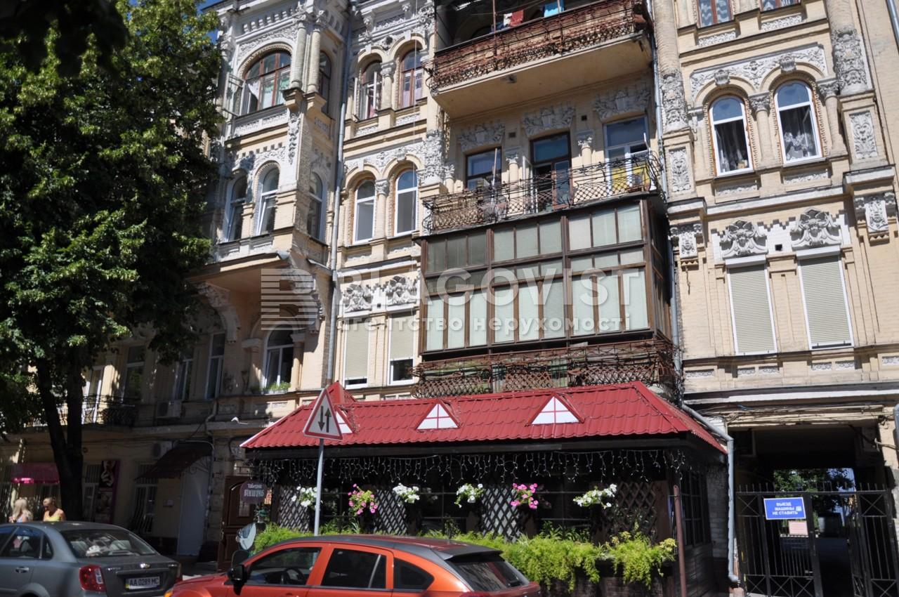 Квартира H-7249, Андреевская, 9, Киев - Фото 1