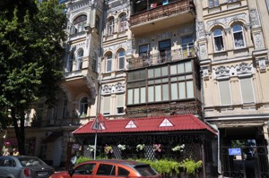 Restaurant, Andriivska, Kyiv, A-110718 - Photo1