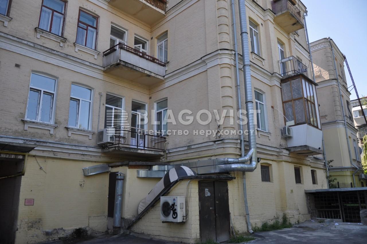 Квартира H-7249, Андреевская, 9, Киев - Фото 2