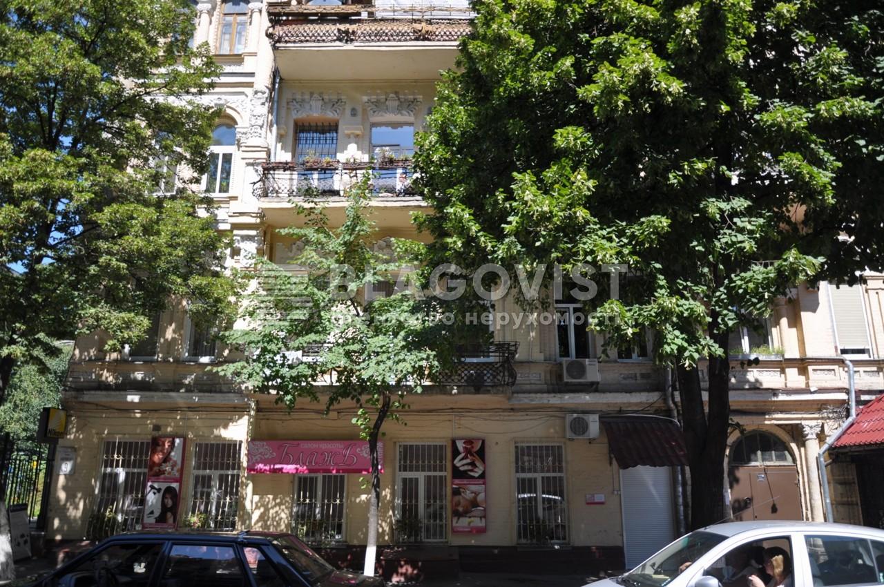 Квартира H-7249, Андреевская, 9, Киев - Фото 3